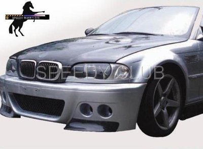 SPEEDY~競速 BMW 寶馬 E46 C1保捍含全碳下巴 含四霧燈材質原廠PP()