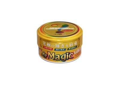 《達克冷光》Prostaff 黃金級魔術棕梠蠟 S140