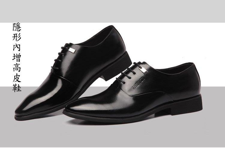 『老兵牛仔』CE-5088秋季隱形內增高商務皮鞋/二層牛皮/時尚/彈力/耐摩/個性