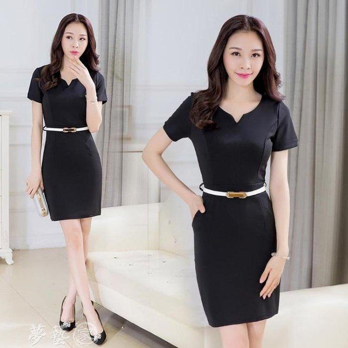 洋裝 春夏女裝修身顯瘦黑色V領氣質OL職業連衣裙女短袖工裝工作服中裙