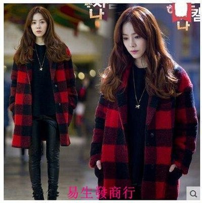 【易生發商行】秋冬季韓版女裝寬松明星同款中長款妮子大衣羊毛呢外套F6333