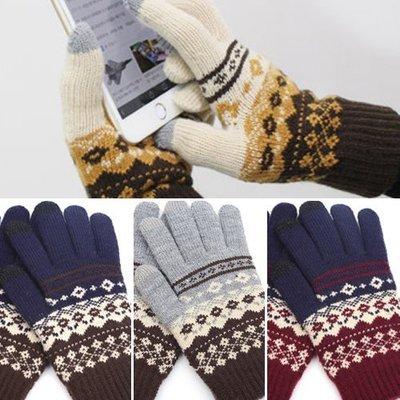 民俗風花紋 三指觸控手套 針織手套│單一尺寸│米白│藍紅│灰色│藍咖│z8739