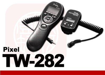 【壹玖柒伍】Pixel 液晶無線定時快門遙控器 TW-282 E3/RS1/L1 for Panasonic/Leica