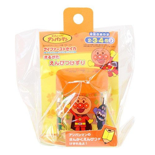 【三元】日本原裝 麵包超人Anpanman 手動式削鉛筆器 雙孔削鉛筆器 附蓋削鉛筆器