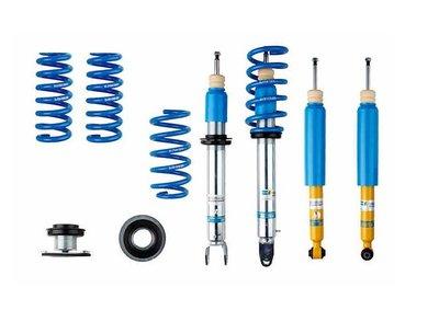 國豐動力 BENZ W204 C200 C300 C250 W207 C Coupe 德國Bilstein B14 高低可調避震系統 含彈簧 完工價 保固一年