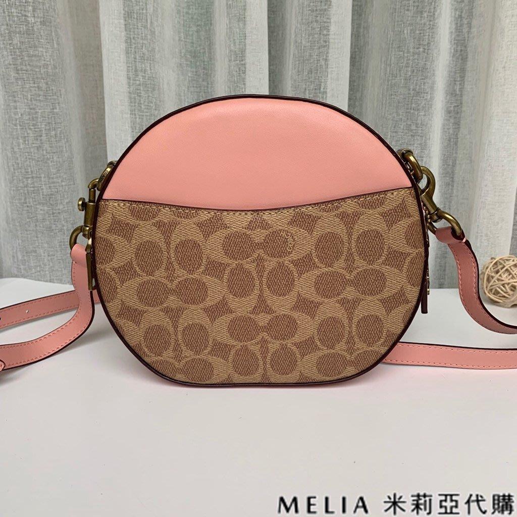 Melia 米莉亞代購 商城特價 數量有限 每日更新 COACH 38680 CANTEEN 斜背單肩包 小圓包 粉色