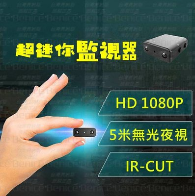 4K WIFI 直錄雙用版 送64G 嬰兒 超高清 夜視 遠端監控 網路攝影機 針孔 監視器 行車紀錄器 偽裝