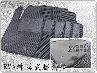 大高雄【阿勇的店】EVA運動風款專用型...