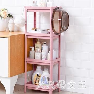 浴室置物架 落地式廁所臉盆柜洗漱臺洗澡洗手間衛生間儲物收納架子 df11022