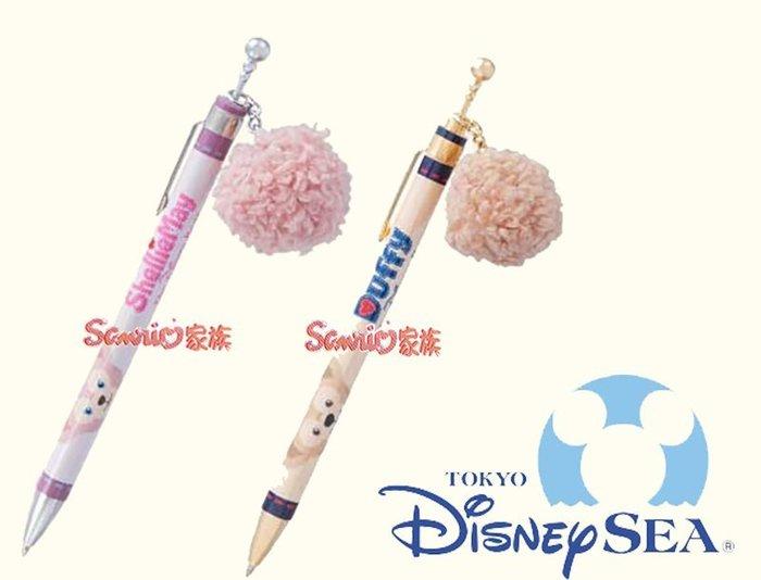 《東京家族》東京迪士尼樂園限定DUFFY達菲熊 雪莉玫 毛茸茸吊飾 黑色原子筆2選1