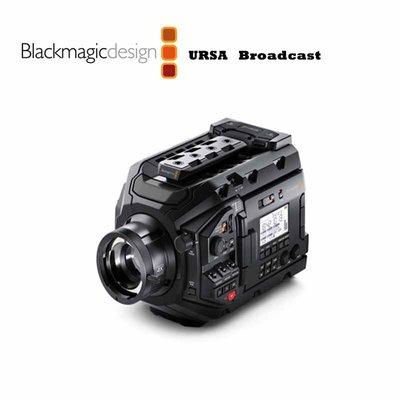 【EC數位】Blackmagic 黑魔法 URSA Broadcast 廣播級攝影機