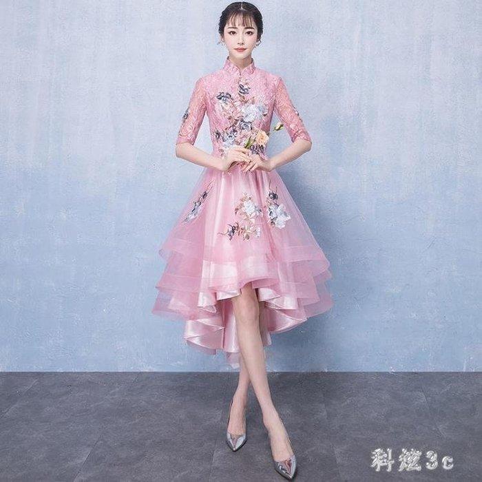 中式伴娘禮服女大碼新款優雅旗袍前短后長粉色聚會派對小晚禮服裙 qf8599