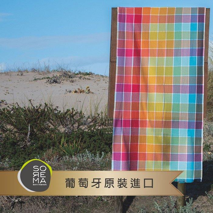 【Sorema 舒蕾馬】歐洲時尚海灘巾 繽紛海洋格紋風-TAVIRA(90x180cm 冷氣毯/野餐墊/海灘巾一毯多用)