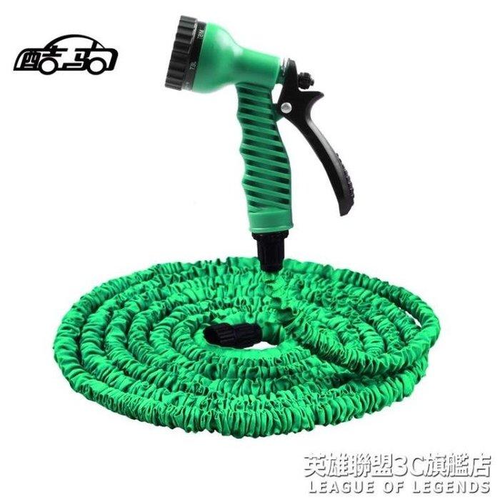 伸縮水管汽車高壓洗車水槍家用套裝澆花沖水搶神器刷車噴槍頭軟管
