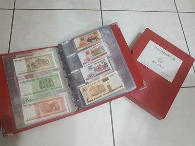 世界各國全新紙鈔不同100種--保證全部是真鈔!含裝冊