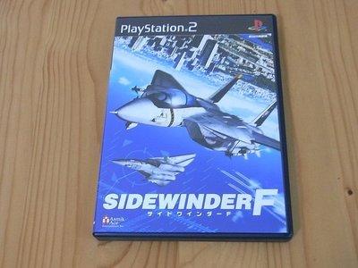 【小蕙生活館】PS2~ SIDE WINDER F 魔鬼雄鷹F (純日版)