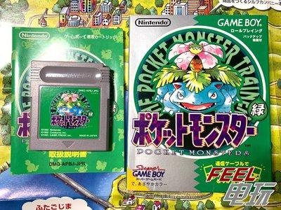 LEGO&Switch娛樂天地 GB GBC GBA 口袋妖怪綠 神奇寶貝 寵物小精靈 寶可夢 R版 帶地圖*