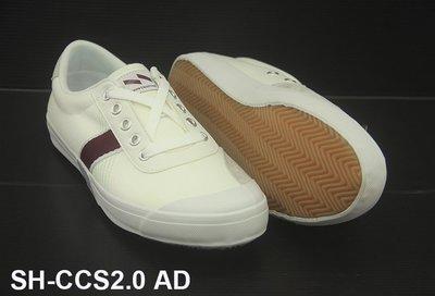 (台同運動活力館) 勝利 VICTOR CCS2.0 AD 復古羽球鞋 【小戴】【戴資穎】羽球鞋