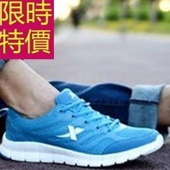 慢跑鞋-有型經典輕便男運動鞋 61h24[獨家進口][米蘭精品]