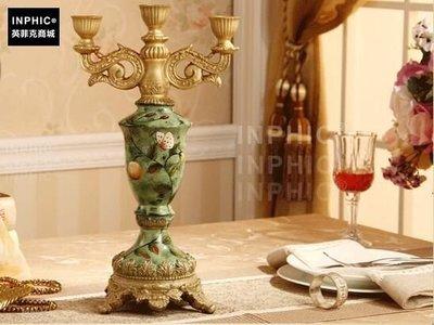 INPHIC-歐式蠟燭臺 現代簡約 裝飾客廳家居蠟臺-F款_S01870C