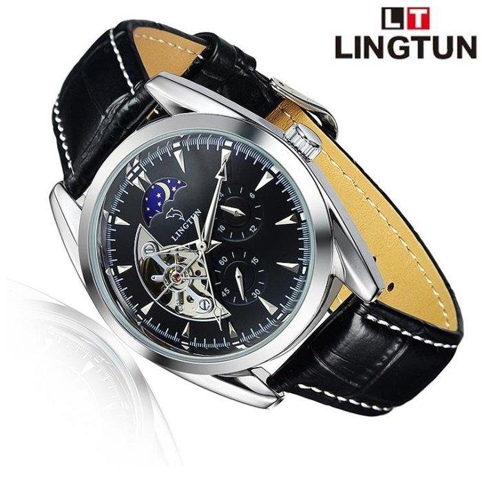 靈豚鏤空手錶男 機械錶 全自動蝴蝶扣牛皮帶男士手錶夜光機械男錶
