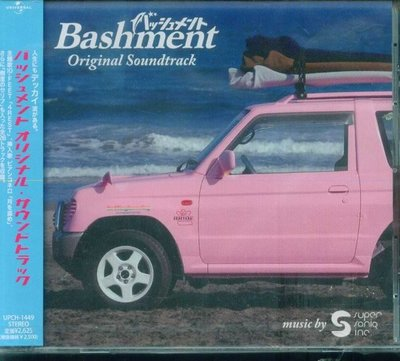 (甲上唱片) Bashment - Original Soundtrack - 日盤 土屋安娜主演