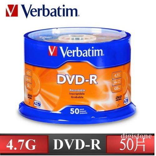 出賣光碟/// Verbatim 威寶 藍鳳凰 16x DVD-R 國際版 三菱M CODE