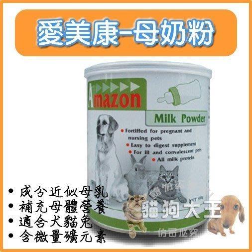 Amazon 愛美康 寵物代母奶粉 500g