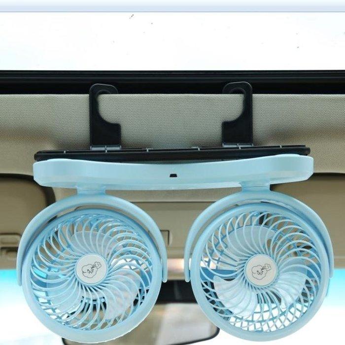 〖全館免運〗車內雙頭車載usb小風扇汽車用迷你電扇強 【安可居】