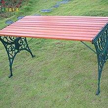 【艷陽庄】公園桌4尺 長桌 實木桌 鑄鐵桌椅 餐廳桌椅 實木椅 公園桌 椅庭園桌椅 陽台桌椅