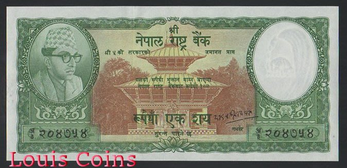 【Louis Coins】B612-NEPAL-1956-1961尼泊爾紙幣100 Mohru