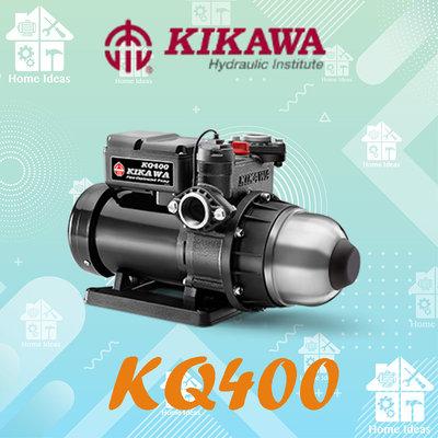 ☼愛笛爾☼【優惠中】KQ400 1/2HP 木川泵浦 電子穩壓加壓機 東元低噪音馬達