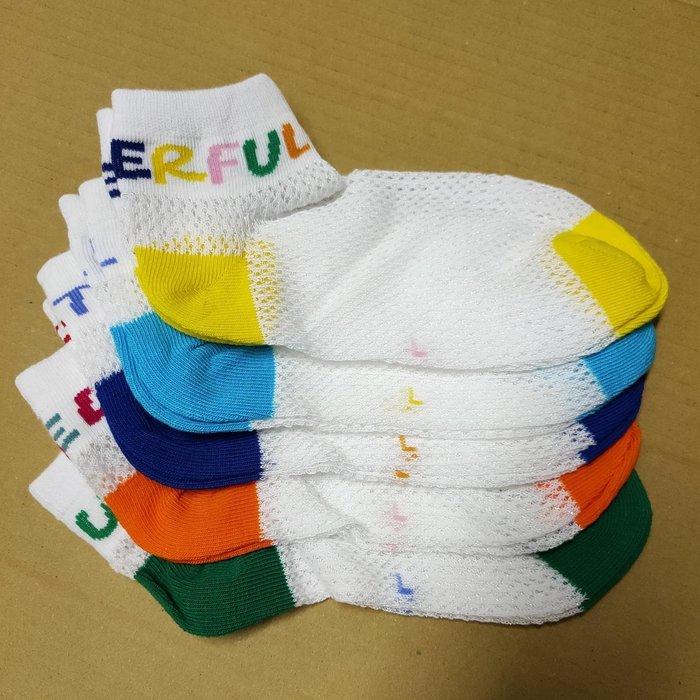 兒童襪,五雙一組