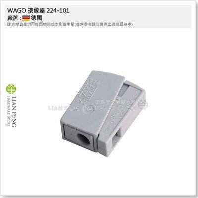 【工具屋】*含稅*  WAGO 接線座 224-101 電源連接器 400V 20A 電氣安裝快速接頭 接線 水電 配線