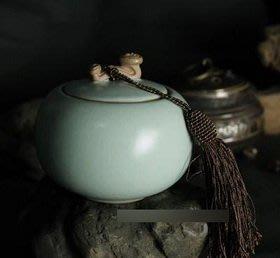 【陶瓷密封罐-如意-汝窯-寬9.5*高8.6cm-1套/組】如意茶葉罐 開片 紅茶普洱茶鐵觀音-7501016
