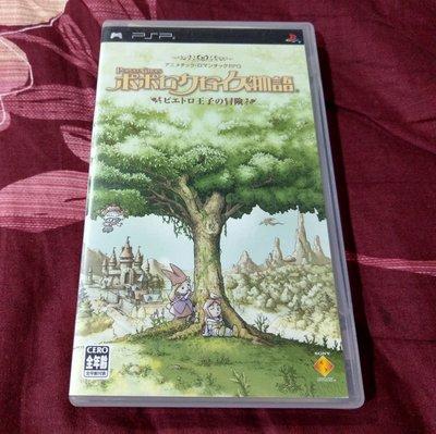 PSP 波波羅克洛伊斯物語 皮耶特羅王子的冒險(純日版)編號234