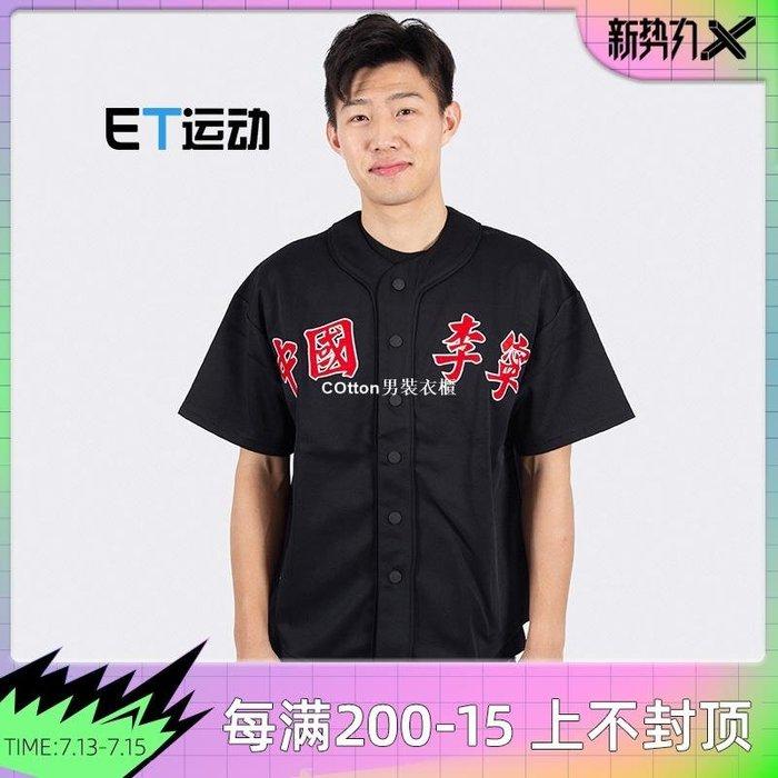 COtton男裝衣櫃LI-NING 中國李寧男子透氣寬松開衫運動休閒短袖T恤 AFDN477-1-2