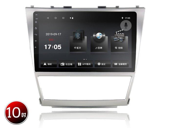 【全昇音響 】06CAMRY V33 專用機 八核心 IPS全觸控電容屏液晶螢幕,觸控全貼合生產工藝,亮度/飽合度再提升
