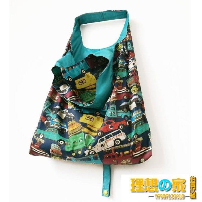 節環保袋 uutao可折疊超輕便攜環保購物袋 大容量收納袋時尚春卷包女 全館免運