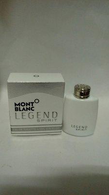 Montblanc萬寶龍傳奇白朗峰 男性香水4.5 ml 小香水一瓶