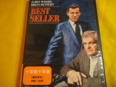 Best Seller 十年前十年後 詹姆士伍德(四海兄弟)