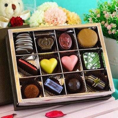 JOYCE巧克力工房-情人綜合手工巧克力12顆入禮盒