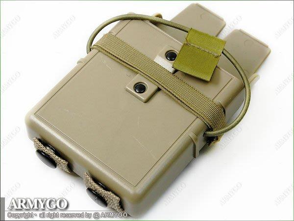 【ARMYGO】棕色硬式快拔彈匣