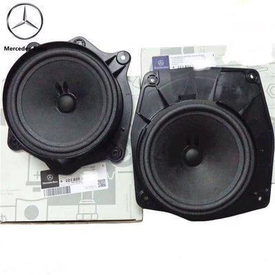 (B&M原廠精品)賓士 BENZ 原廠喇叭 W221 W212 W218 W211 W219 CLS S350 S400 E200 E250 E350 E400