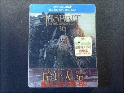 [3D藍光BD] - 哈比人2:荒谷惡龍 The Hobbit : The Desolation Of Smaug 3D+2D 四碟限量鐵盒版 ( 得利貨 )