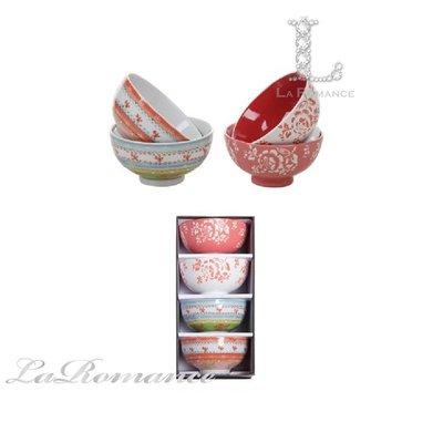 【Creative Home】Bohemian Bazzar 波西米亞系列手繪陶瓷碗 (一套四款)