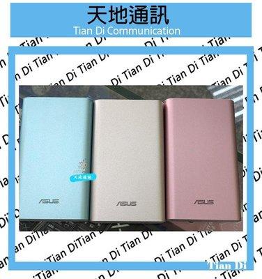 《天地通訊》ASUS ZenPower Duo10050mAh USB 雙輸出快充  全新供應※