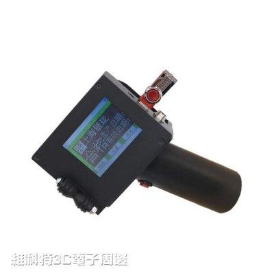 手持噴碼機 鍇瓏K1手持式噴碼機打生產日期小型智慧全自動條碼二維