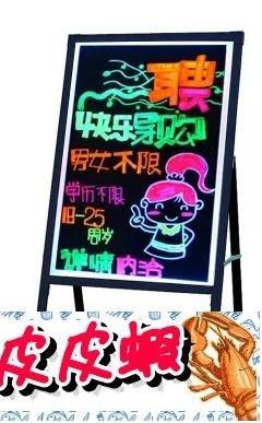 LED電子熒光板 手寫廣告展示牌銀光夜光閃光發光寫字屏立式小黑板【皮皮蝦】