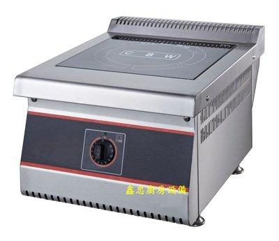 鑫忠廚房設備-餐養設備:桌上型高功率電磁爐(單平鍋)賣場有烤箱-煮麵機-快速爐-冰箱